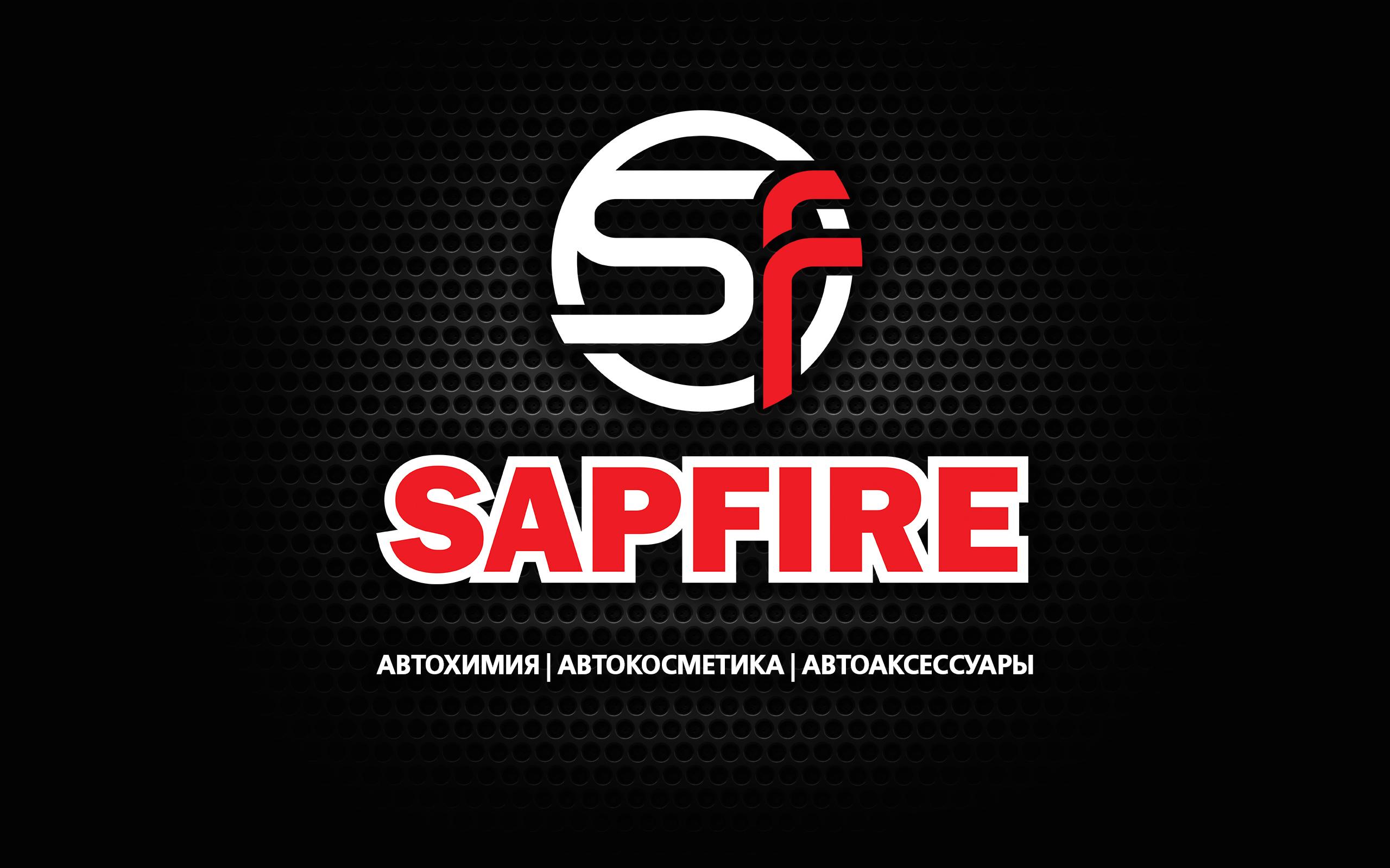 Официальный сайт торговой марки Sapfire